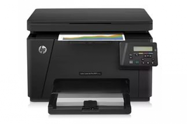 МФУ HP LaserJet Pro M132a MFP RU