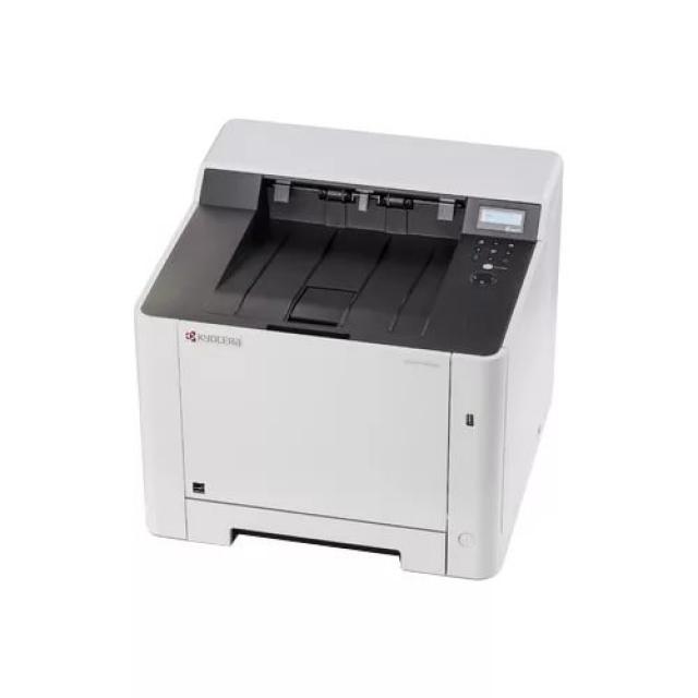 Лазерный принтер Kyocera P5021cdw цв (A4, 1200 dpi, 512Mb, 21 ppm, дуплекс, USB 2.0, Network, Wi-Fi)