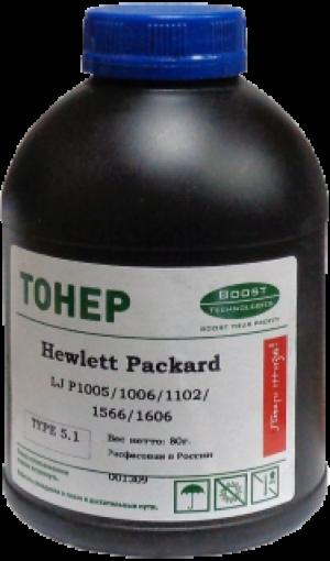 Тонер HP Laser Jet P1005/1006 (Boost) 80г/фл